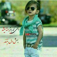 Profail__shah5